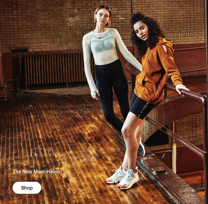 Nike style shopper persona